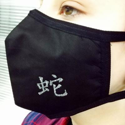 Bb Store Personal Mask 01